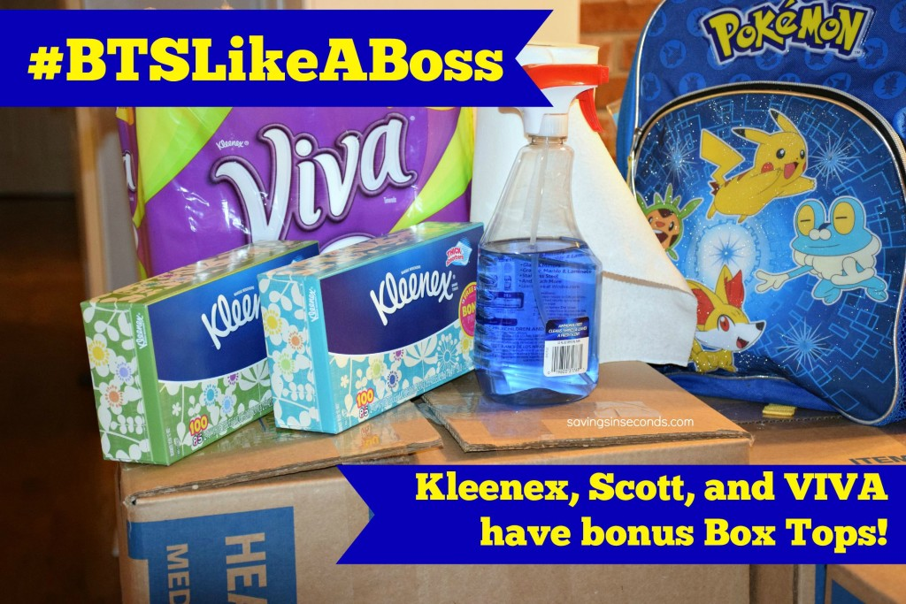 #BTSlikeaboss #sp https://ooh.li/b3a46dd savingsinseconds.com