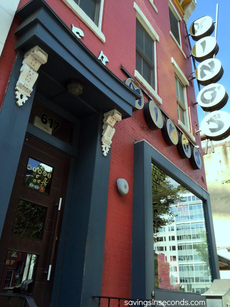 Ming Chinese Restaurant Washington Dc